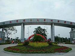 廣東空軍夏令營基地設施及環境