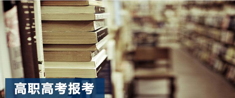 广东省中职网,中专生论坛交流,中专兼职实习