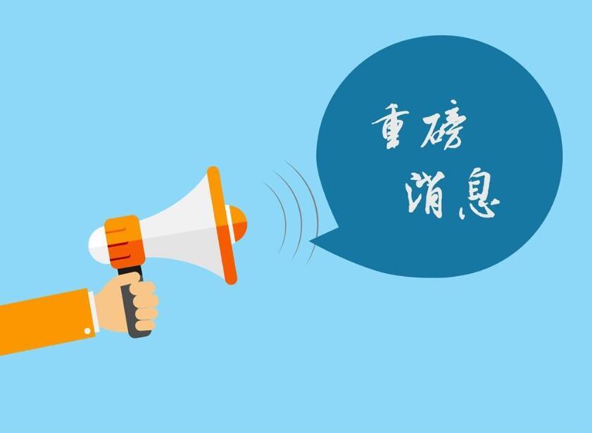 广东省2018年高等职业院校自主招生试点报考相关工作