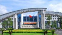 中山职业技术学院