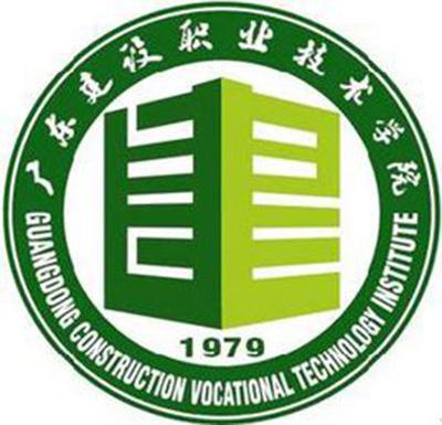 广东建设职业技术学院|2018年高职高考3+证书招生计划