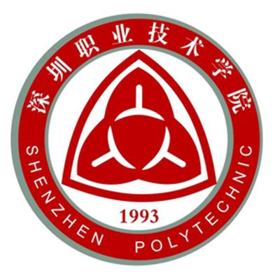 深圳职业技术学院|2018年高职高考3+证书招生计划