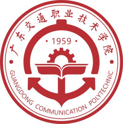 广东交通职业技术学院 2018年高职高考3+证书招生计划