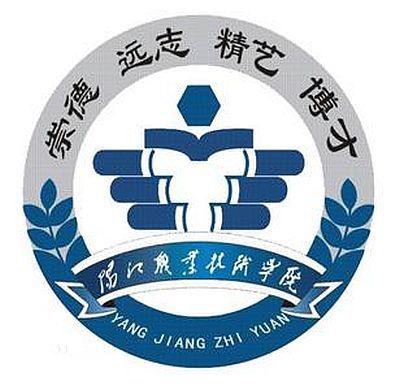 阳江职业技术学院|2018年高职高考3+证书招生计划