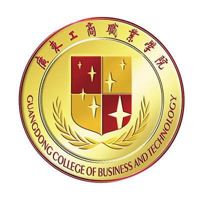 广东工商职业学院 2018年高职高考3+证书招生计划