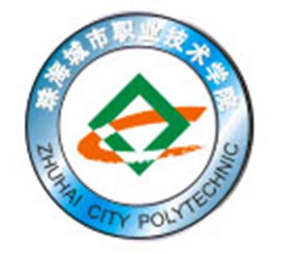 珠海城市职业技术学院|2018年高职高考3+证书招生计划