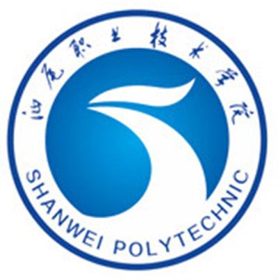 汕尾职业技术学院|2018年高职高考3+证书招生计划