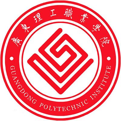 广东理工职业学院 2018年高职高考3+证书招生计划