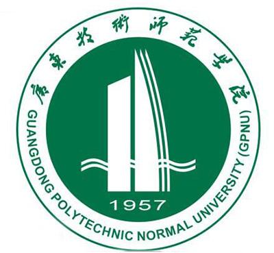 广东技术师范学院(本科) 2018年高职高考3+证书招生计划