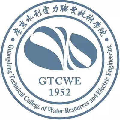 广东水利电力职业技术学院|2018年高职高考3+证书招生计划