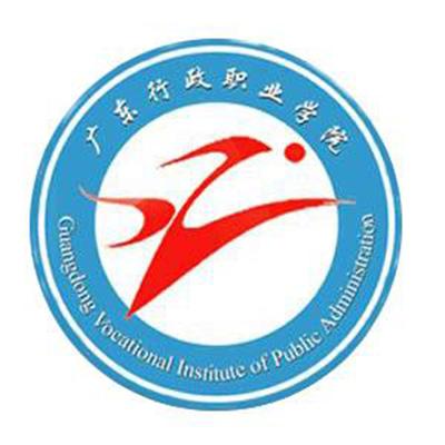 广东行政职业学院|2018年高职高考3+证书招生计划