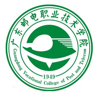 广东邮电职业技术学院|2018年高职高考3+证书招生计划