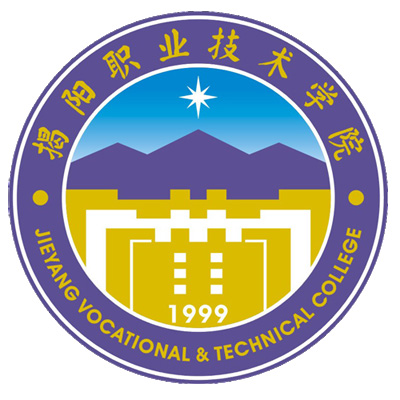 揭阳职业技术学院 2018年高职高考3+证书招生计划