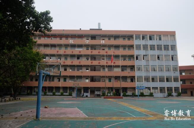 睿博高职高考教学楼