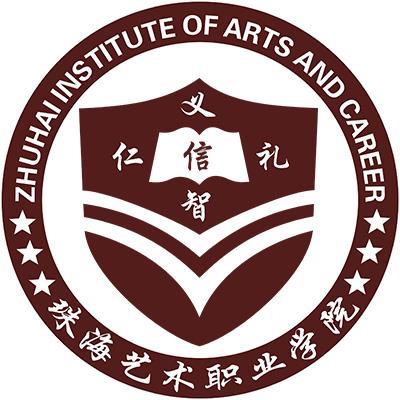 珠海艺术职业学院 2018年高职高考3+证书招生计划
