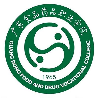 广东食品药品职业学院|2018年高职高考3+证书招生计划