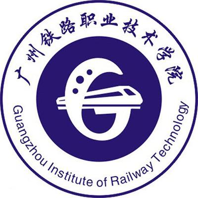 广州铁路职业技术学院|2018年高职高考3+证书招生计划