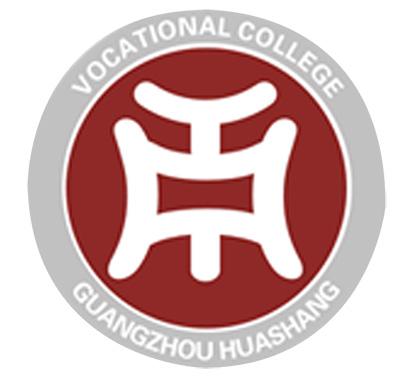 广州华商职业学院 2018年高职高考3+证书招生计划