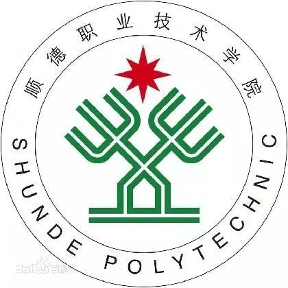 (公立)顺德职业技术学院|2019年高职高考招生计划