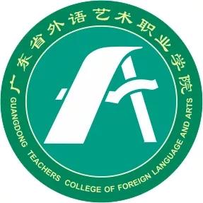 (公立)广东外语艺术职业学院|2019年高职高考招生计划