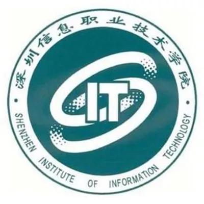(公立)深圳信息职业技术学院|2019年高职高考招生计划(限深户)