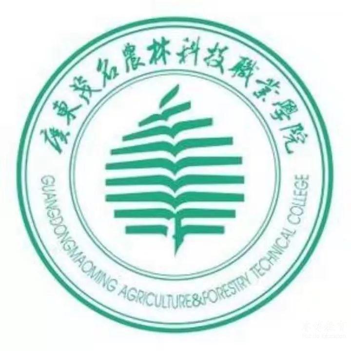 (新增)广东茂名农林科技职业学院(公立)|2019高职高考招生计划
