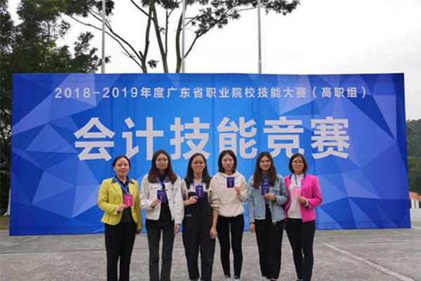 2018-2019年度广东省职业院校学生专业技能大赛获奖名单公示(高职组)