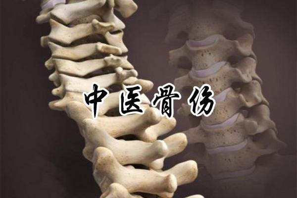 高职专科专业解读|中医骨伤专业