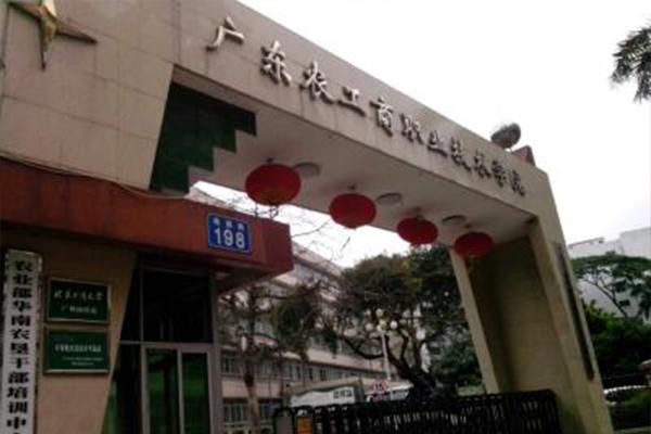 广东农工商职业技术学院2019年高职自主招生录取名单