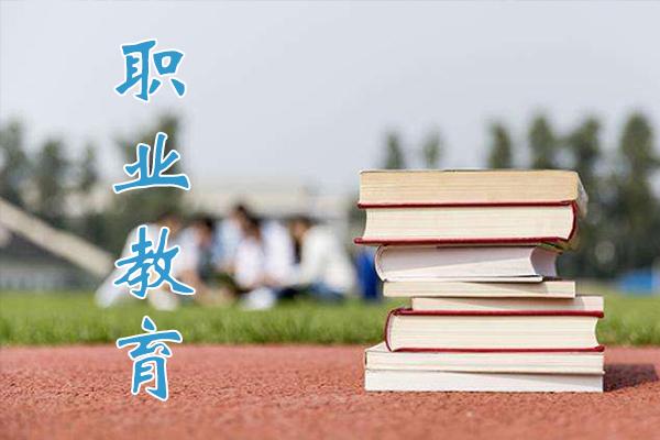 2019年全国高职院校统计情况|附广东省地区高职高专院校