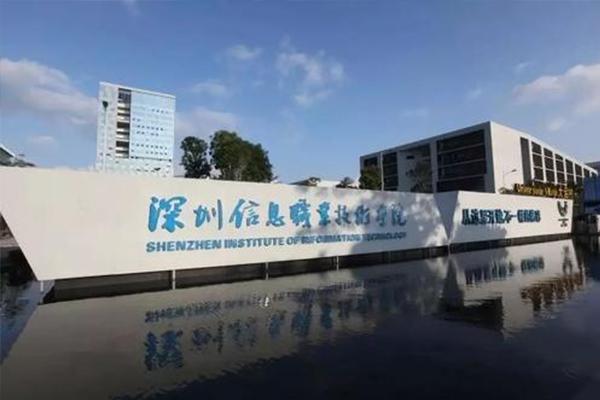 恭喜广东这些院校获得全国职业院校教学管理、学生管理50强!
