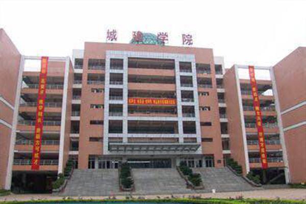 广东这所民办院校被全国教育系统表彰奖励!