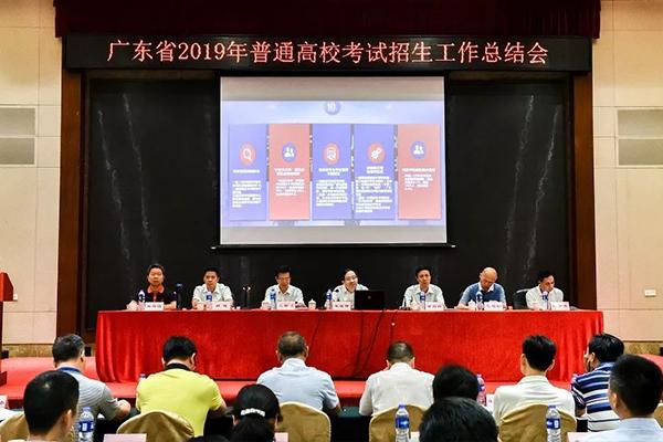 2019年广东省普通高校考试招生工作取得了哪些新成绩?