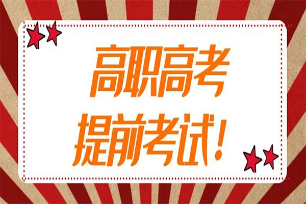 关于2019年9月至2020年6月广东省普通高考相关考试项目报名及考试时间安排的公告