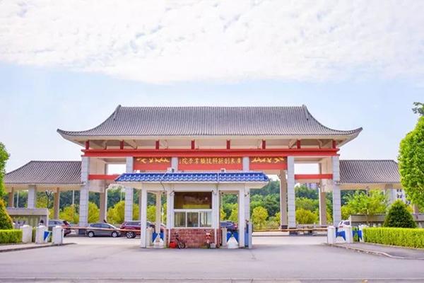 高职高考院校介绍 广东创新科技职业学院