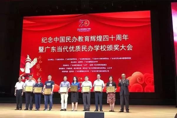 广东评出173个优质民办学校,大学/中小学/职校都有,有你的学校吗?