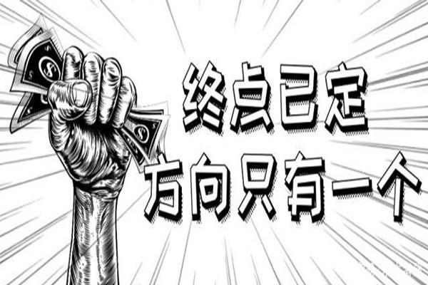 """广州高职高考志愿填报向""""钱""""看?2019广州行业薪资水平发布"""