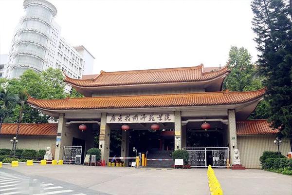 高职高考院校介绍  广东技术师范大学(本科)
