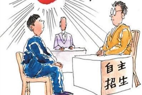 2019年广东高职自主招生报考(中职生必看)