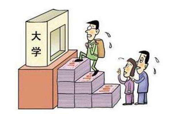 最高28500!广东大专学费/住宿费整理!