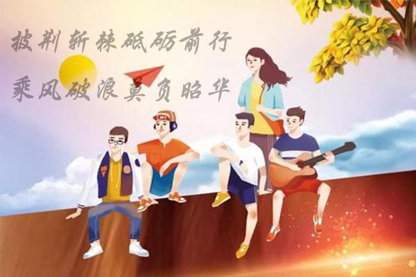 2020届广东睿博教育高职高考辅导班顺利毕业!