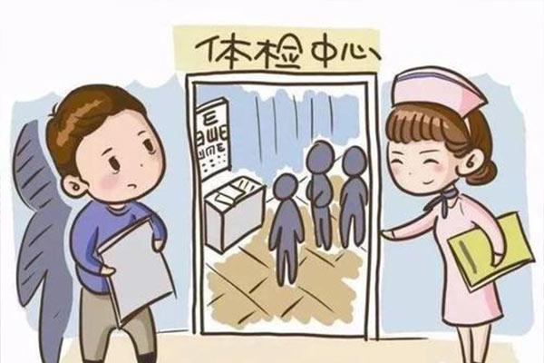 广州市2020年普通高校考试招生体检工作的通知(含3+证书考生)