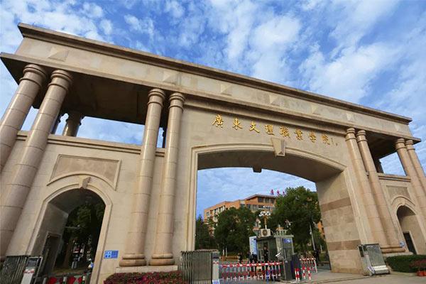 广东文理职业学院2020高职高考招生计划公布