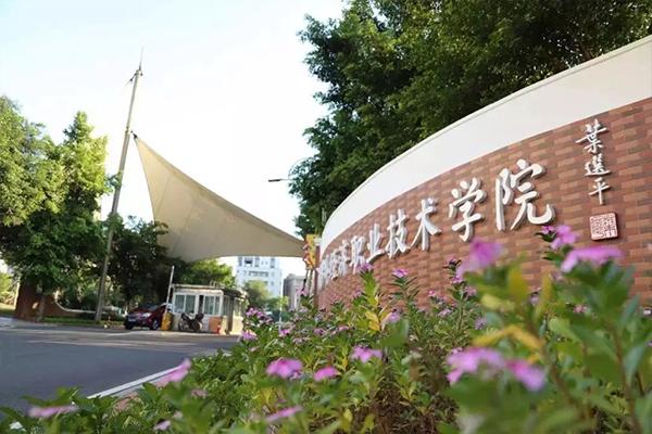 2020年广州涉外经济职业技术学院高职高考(3+证书)招生计划