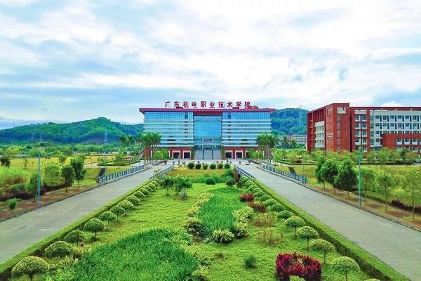 2020年广东机电职业技术学院高职高考(3+证书)招生计划