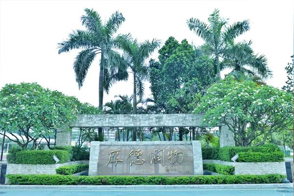 2020年广州科技贸易职业学院高职高考(3+证书)招生计划