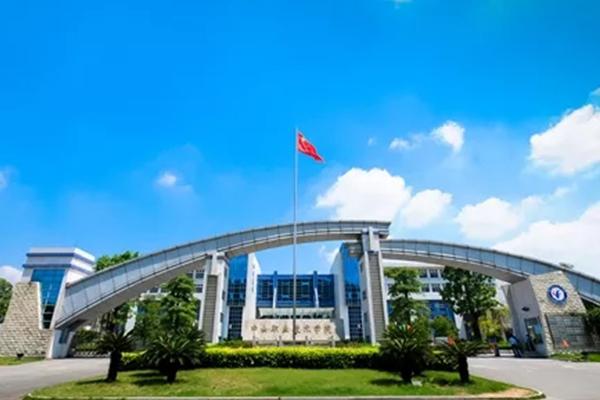 2020年中山职业技术学院高职高考(3+证书)招生计划