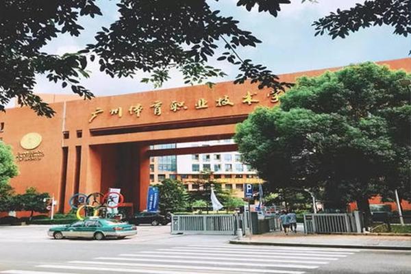 2020年广州体育职业技术学院高职高考(3+证书)招生计划