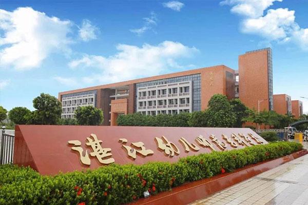 2020年湛江幼儿师范专科学校高职高考(3+证书)招生计划